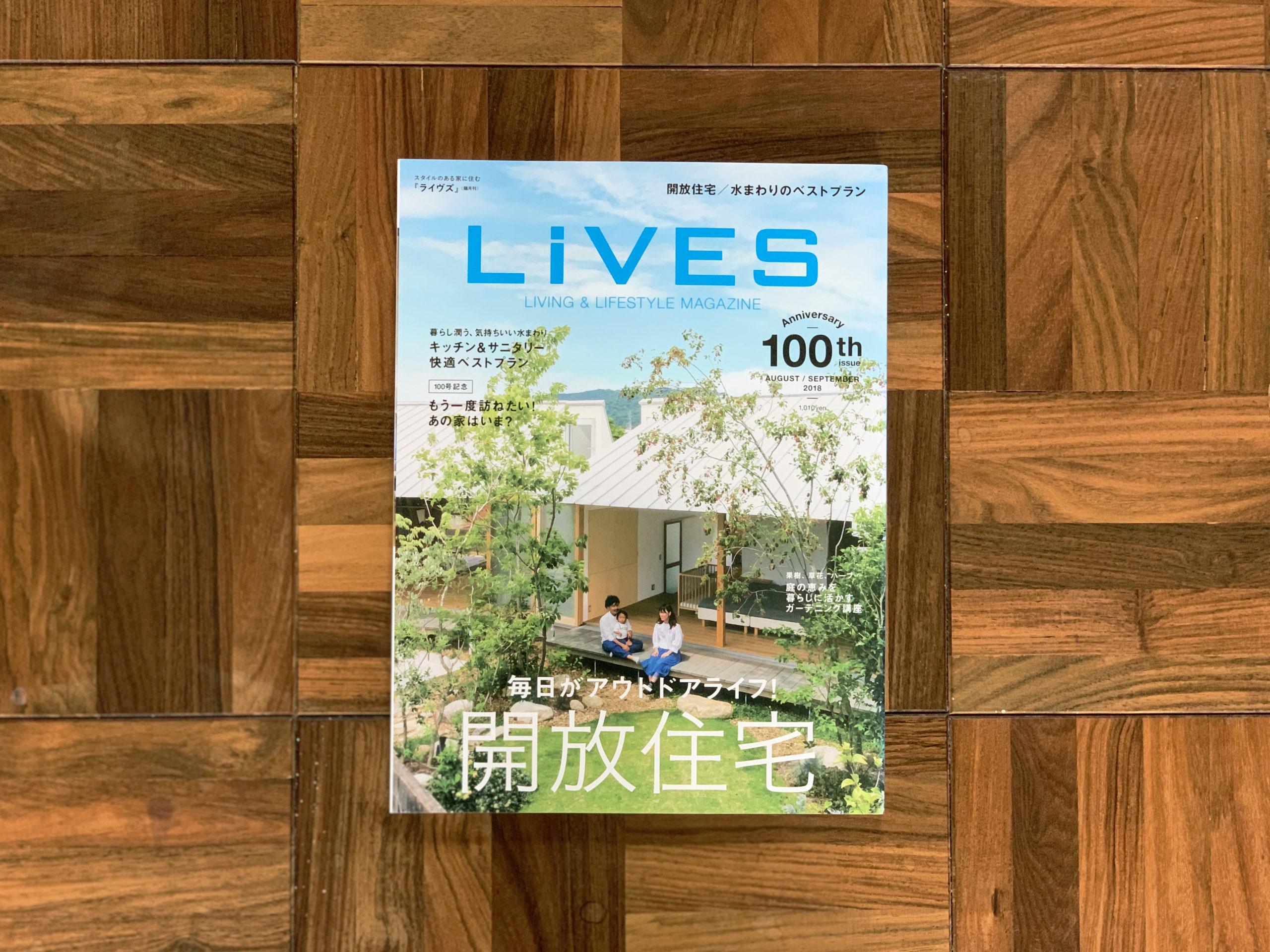 Lives vol.100