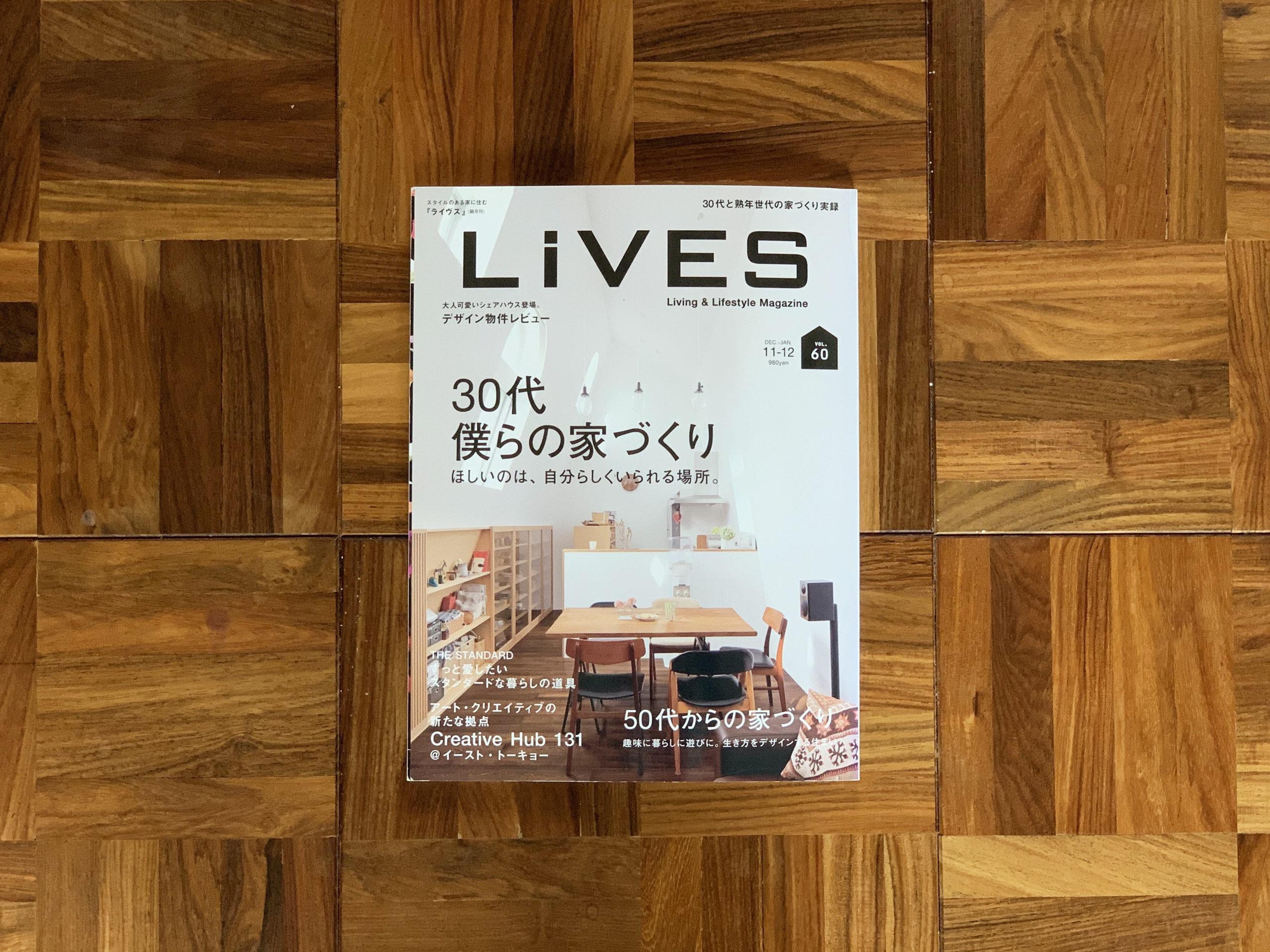 Lives vol.60