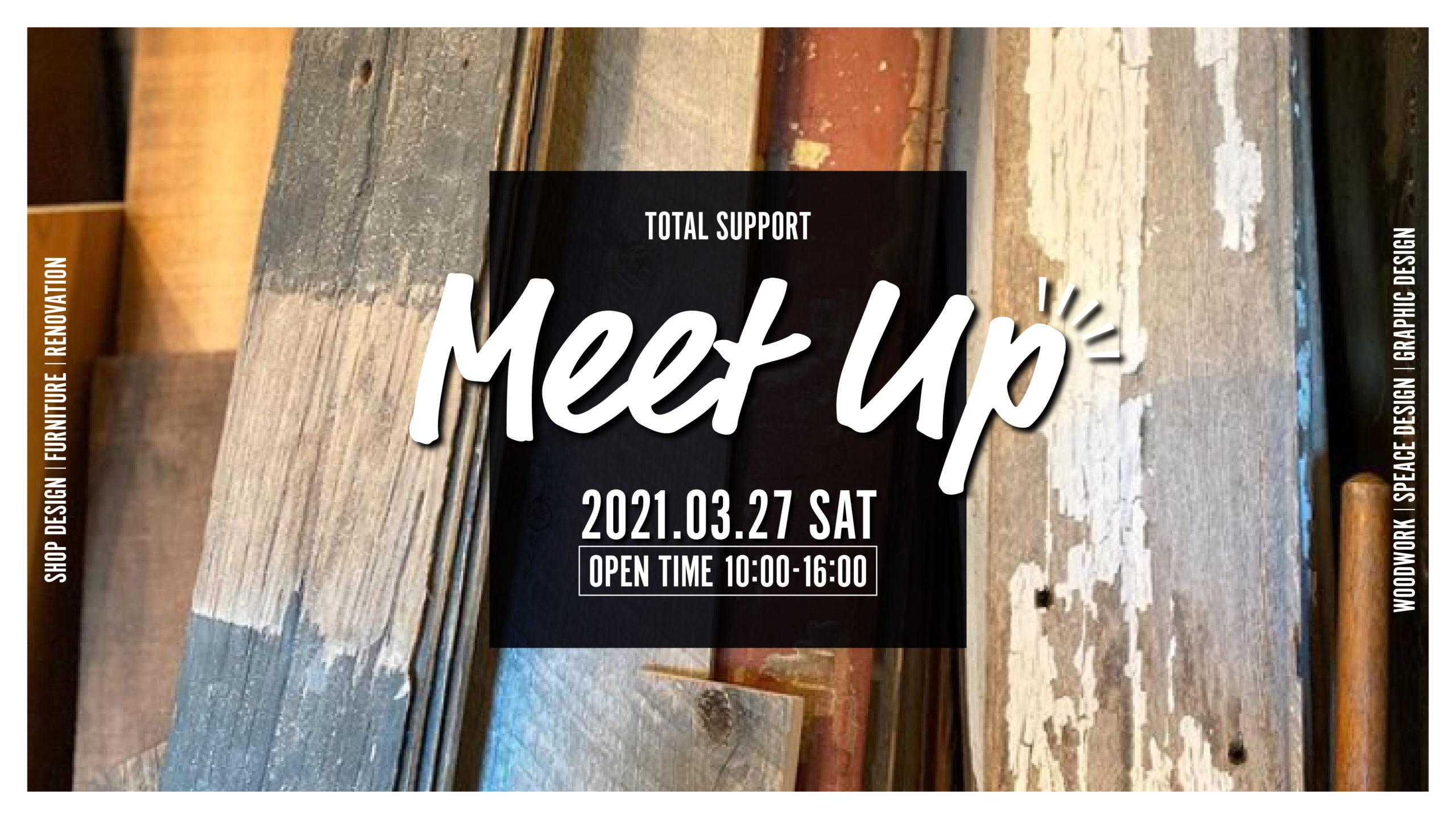 03.27(土) Meet Up[空間づくりの相談会]